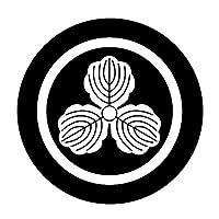 家紋シール 丸に三つ柏紋 布タイプ 4cm x 4cm 6枚セット NS4S-013