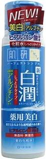 Rohto skin Research HakuJun medicated whitening lotion moist type (170mL)