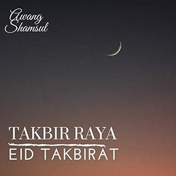 Takbir Raya (Eid Takbirat)