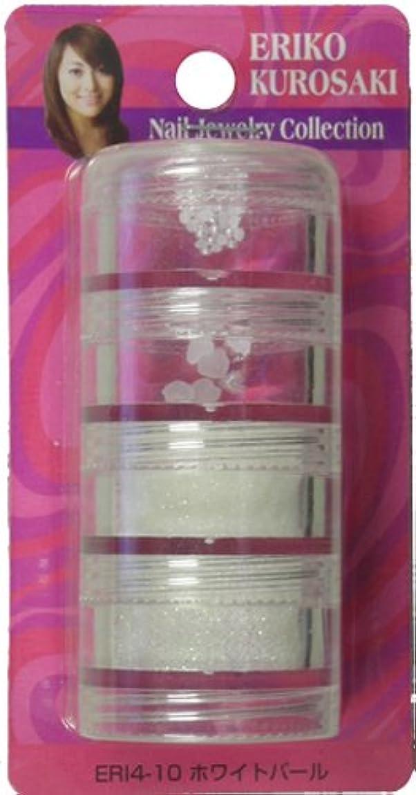 膨張する美徳気絶させるビューティーネイラー エリコジュエリーコレクション 4段タワー ERI4-10 ホワイトパープル