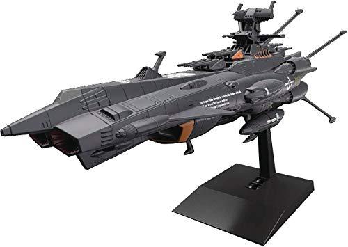 Bandai Hobby - Yamato 2202 - #17 Autonomous Combatant Ship BBBAndromeda Black, Bandai Spirits Mecha Collection