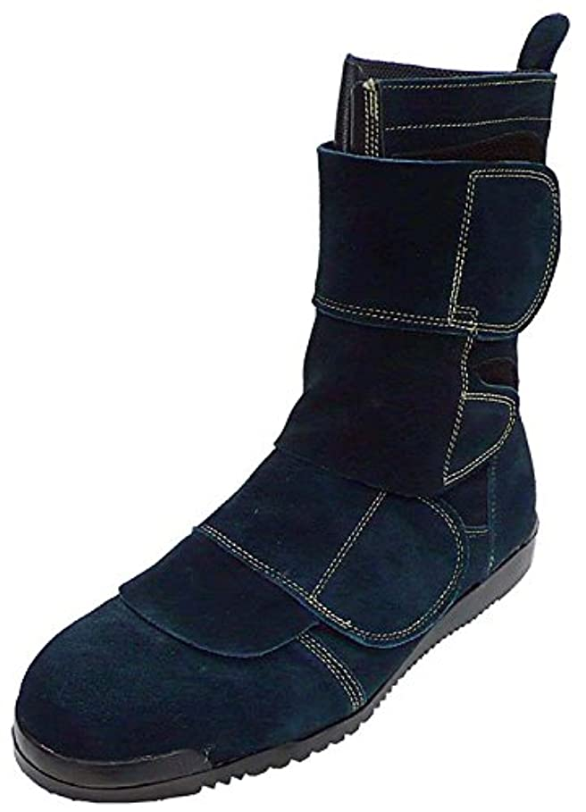 栄光のトークン力学[ノサックス] Nosacks 溶接作業用安全靴 鍛冶鳶 踏み抜き防止インソール入り JIS規格品