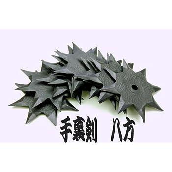 手裏剣(樹脂) 5枚セット 4種類からお選びください (八方)