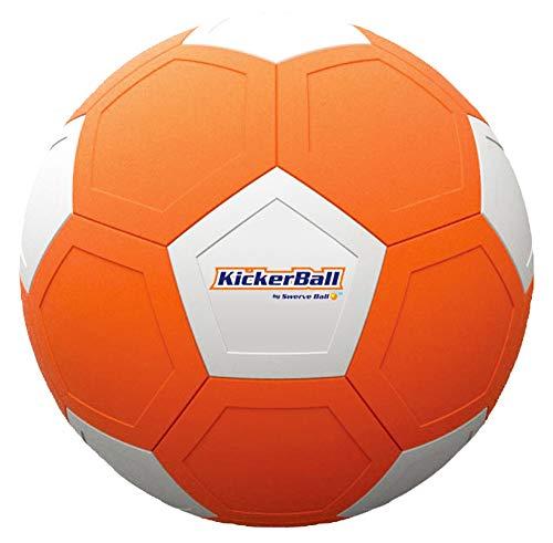 【日本正規品】 キッカーボール サッカーボール 曲がる 魔球 カーブ 変化球