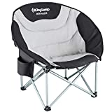 KingCamp Moon Saucer Leisure Heavy Duty Steel Camping Chair Padded Seat (Grey with Cup Holder and Cooler Bag) (Grey) (6927194746252), One Size