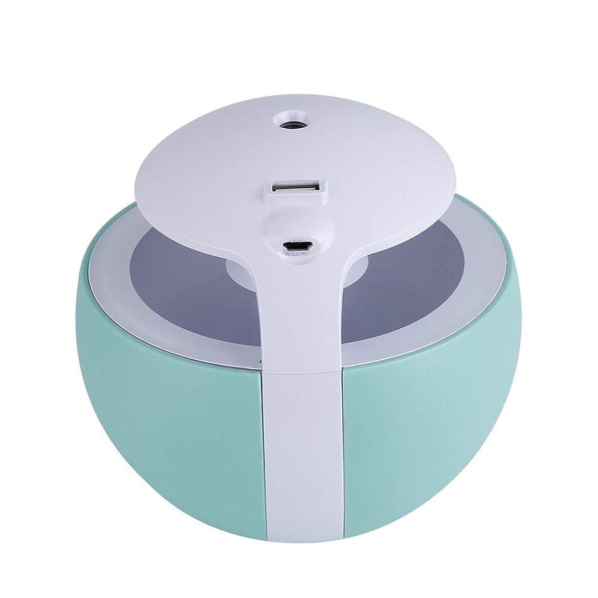充電独裁者誤解ナイトエルフ加湿器多機能USB小型ライト小型ファンホームデスクトップエアコンルーム加湿,Blue