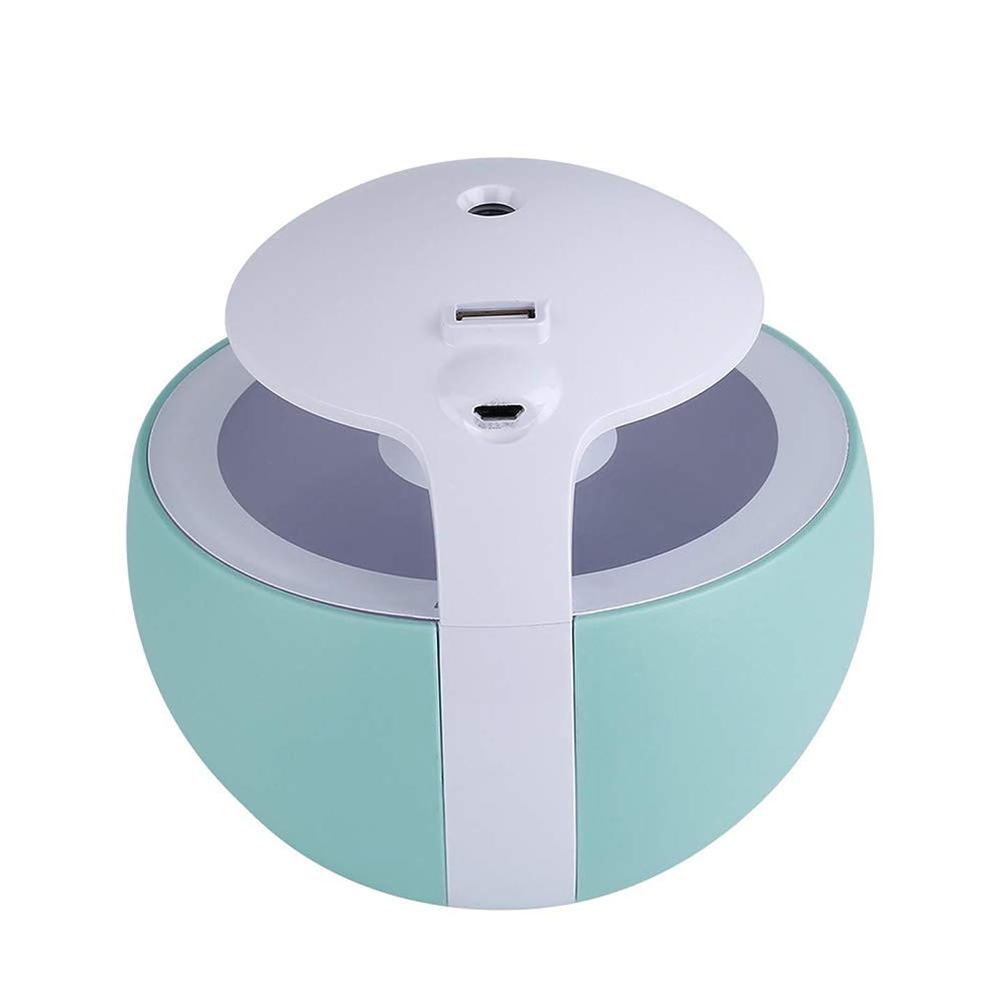 抵抗ヒロイン優れましたナイトエルフ加湿器多機能USB小型ライト小型ファンホームデスクトップエアコンルーム加湿,Blue