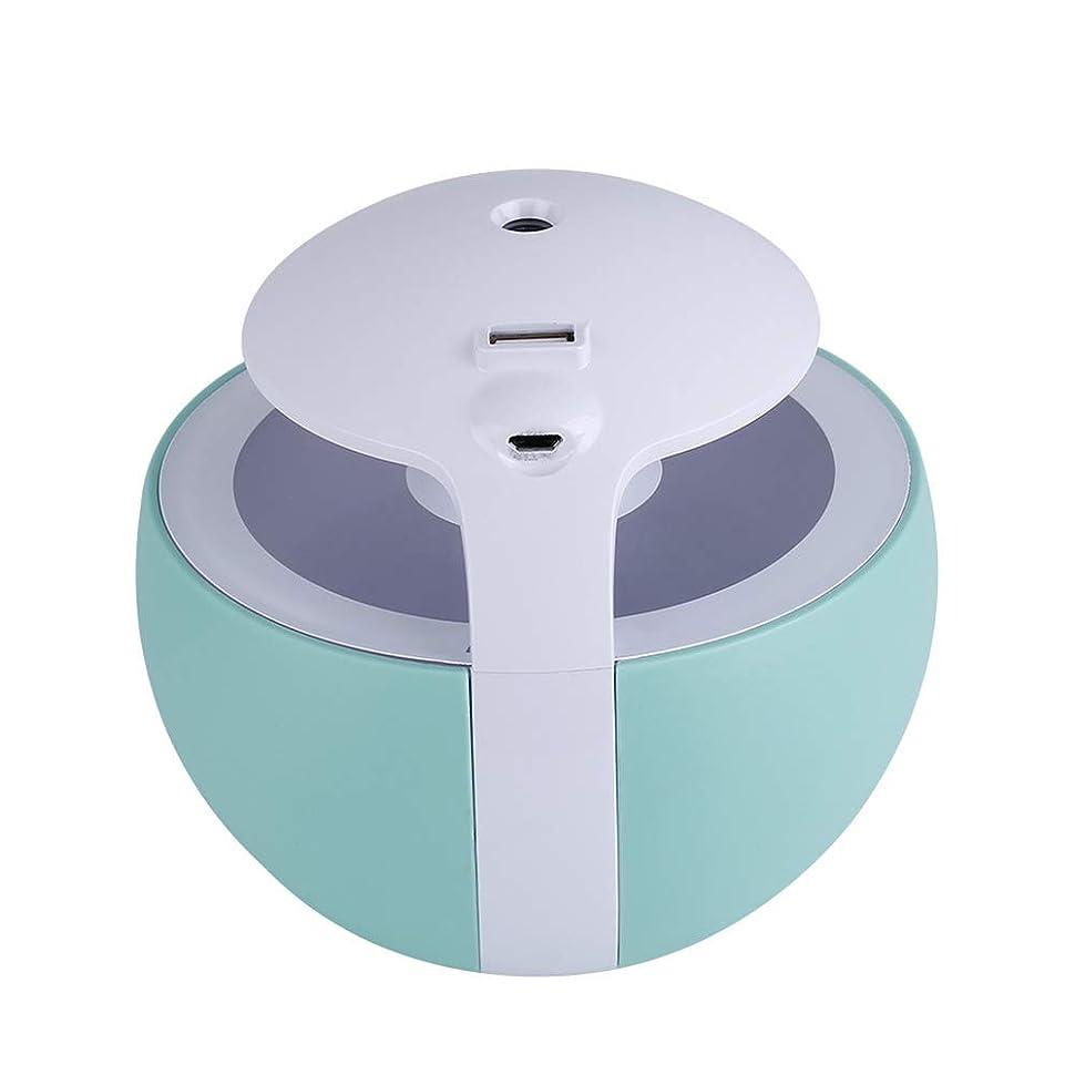 出版ハウジング制約ナイトエルフ加湿器多機能USB小型ライト小型ファンホームデスクトップエアコンルーム加湿,Blue