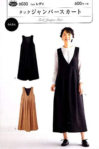 パターン ( 型紙) タック ジャンパースカート ( 簡単 実寸大 実物大 作り方 レシピ レディース スカート パンツ ワンピース トップス)