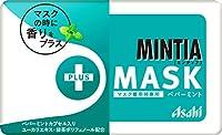 アサヒグループ食品 ミンティア +MASK ペパーミント 50粒×10個