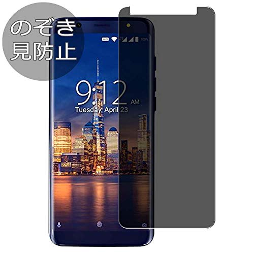 Not Tempered Glass Synvy Privacy Screen Protector Film for Lenovo C540 AIO 23 All in ONE Anti Spy Protective Protectors