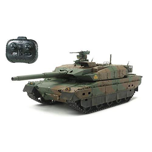 タミヤ 1/35 RCタンクシリーズ No.15 陸上自衛隊 10式戦車 (...
