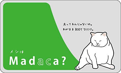 アオトクリエイティブ Fun ic card sticker ICカードステッカー メシはMadaca? IC02