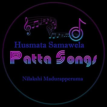 Husmata Samawela