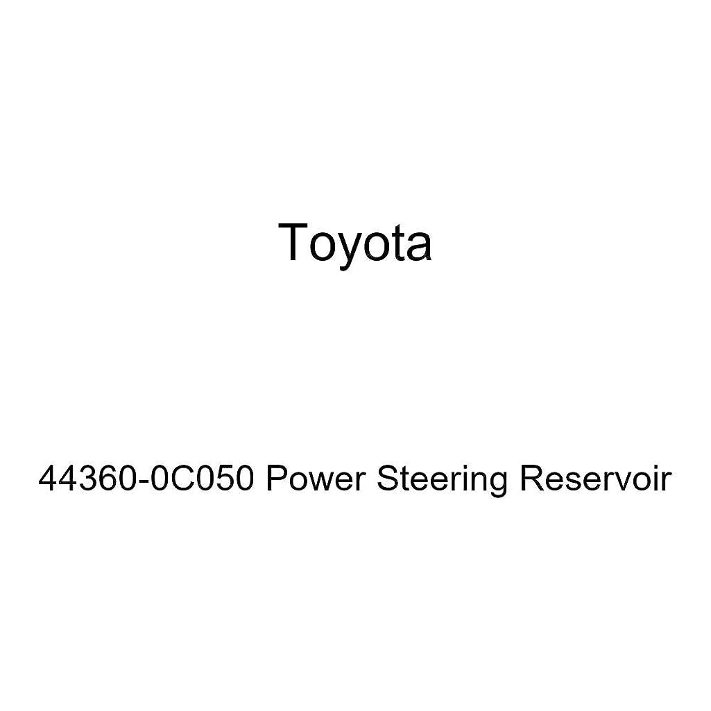 Toyota 44360-0C050 Power Steering Reservoir