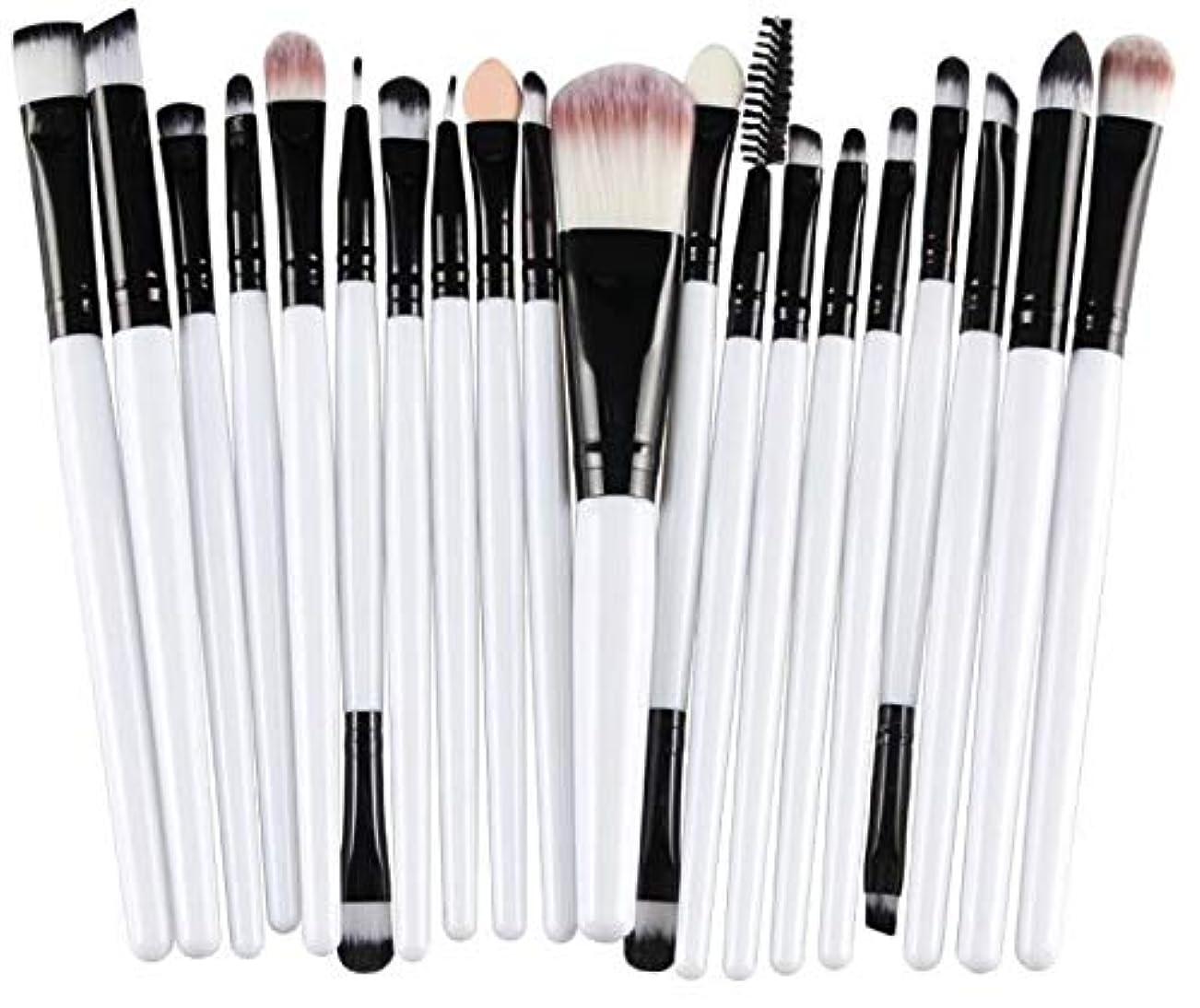 スコア許可するピッチャーFidgetGear 20本化粧ブラシセットパウダーファンデーションアイシャドーアイライナープロ化粧品W + B