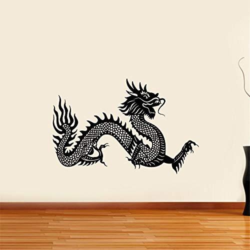 Wandtattoo Wohnzimmer Wandtattoo Schlafzimmer Chinesische Drache Symbol Asian Style Fantasy Legende