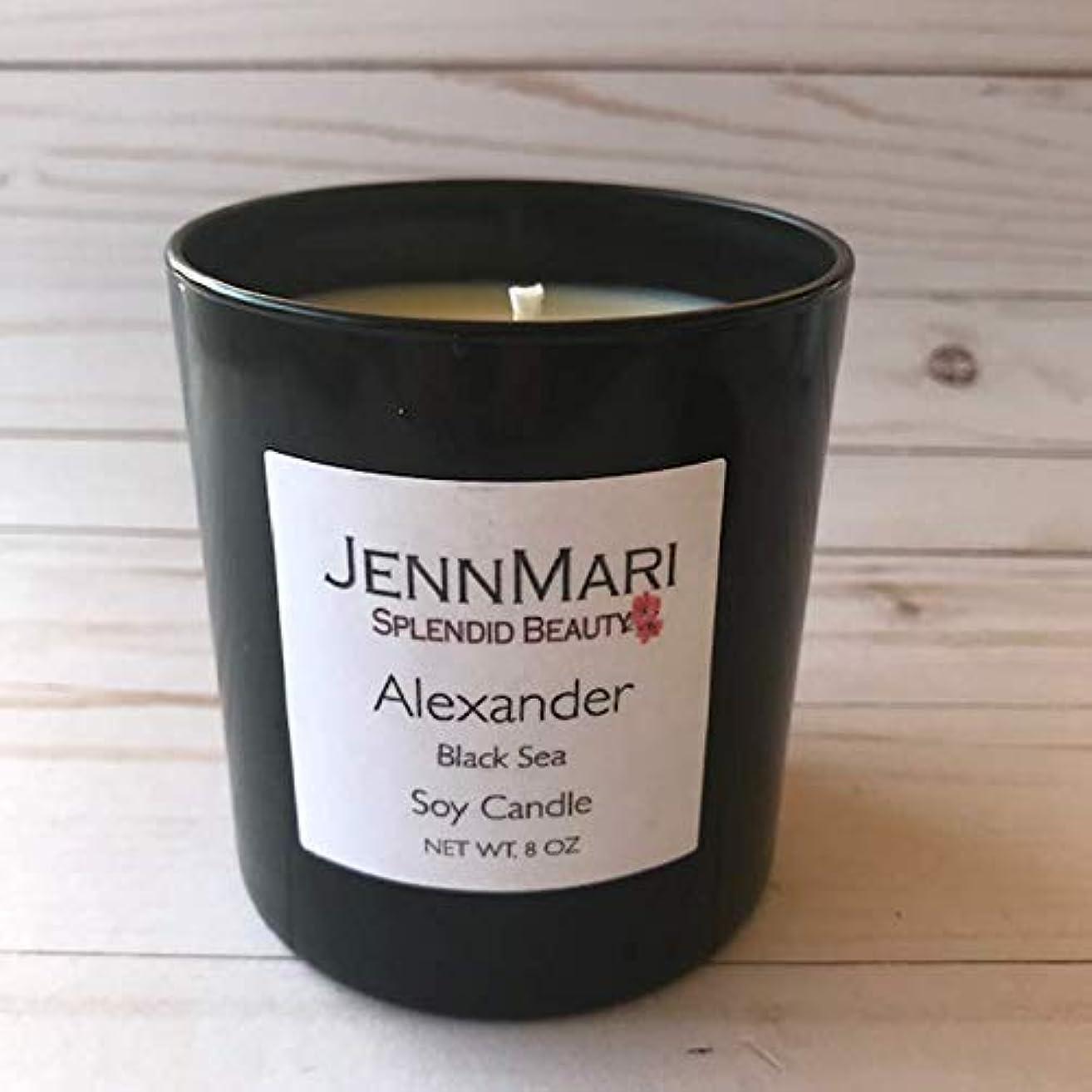 Splendid Beauty   Black Sea Scented Soy Candle Glass Jar   10 Oz   Handmade   Eco-friendly   Vegan   Cotton Wick   100% Soy Wax
