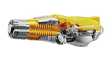 Disguise Bumblebee Plasma Cannon Blaster Costume Accessory No Size
