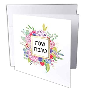 modern girly beautiful Shana Tova in Hebrew letters with pretty flower design