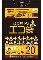 ゴミ袋 20L 500x600x0.025厚 黒 10枚x100冊/箱 LLDPE素材 (黒, 厚さ0.025mm)