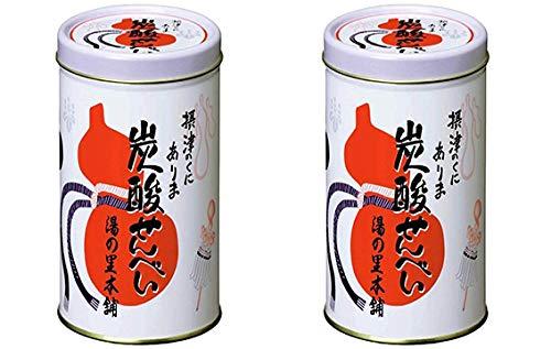 有馬温泉銘菓炭酸せんべい【名家の味・湯の里本舗】/2缶・96枚入り炭酸煎餅無添加