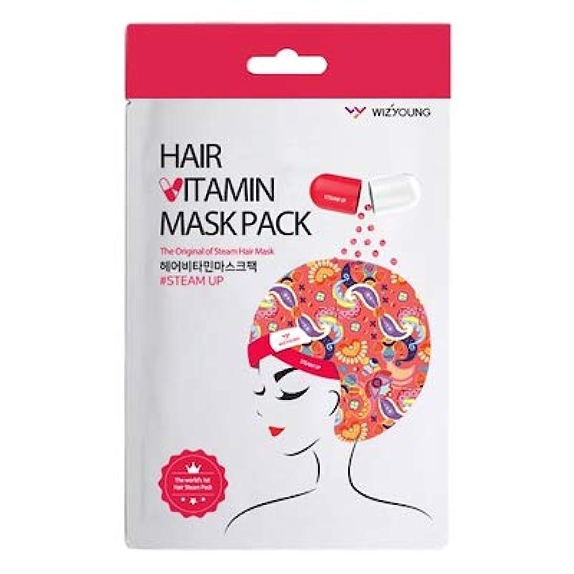 上昇悪のボーダーヘアビタミンマスクパック スチームアップ HAIR VITAMIN MASK PACK STEAM UP