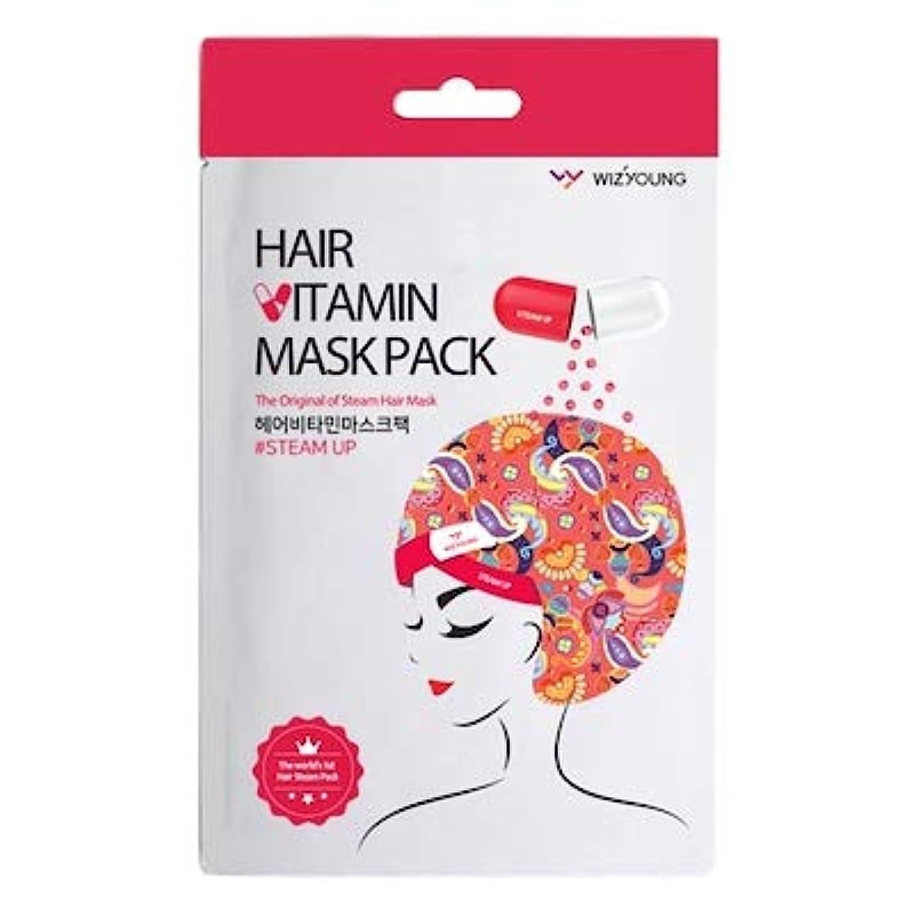 古くなった結晶グラスヘアビタミンマスクパック スチームアップ 3パックセット HAIR VITAMIN MASK PACK STEAM UP