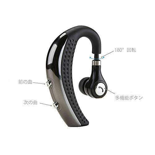 Bluetoothイヤホン ヘッドセット 軽量 運転 ビジネスワイヤレス イヤフォン 快適装着 ハンズフリー通話 左右兼用 マイク付き スポーツ Bluetooth earphone ブルートゥース イヤホン