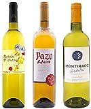 Vinos blancos gallegos - Lote de 3 vinos albariño, ribeiro y monterrei (3 x 0.75l)