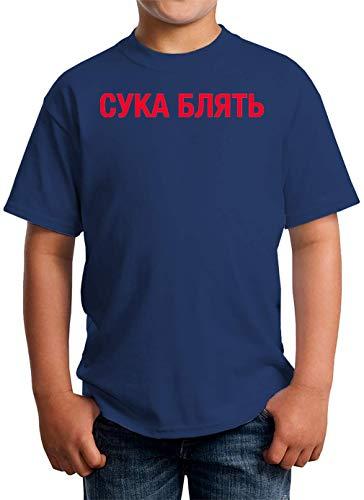 ShutUp Cyka blyat Pewdiepie T-shirt voor kinderen unisex 5-13 jaar wit - - Large