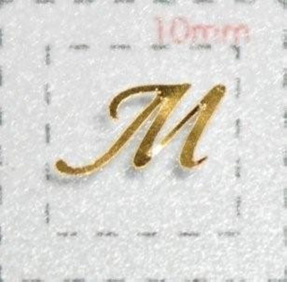 ズーム分析余韻Nameネイルシール【アルファベット?イニシャル】大文字ゴールド( M )1シート9枚入