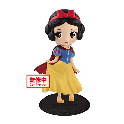 Banpresto Princesas Blancanieves Q Posket, Disney Character-Sweet Princess, Snow White versión A, Multicolor (Bandai 19881)