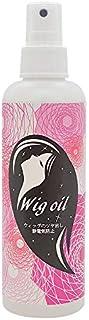 ウィッグオイル 200ml ウィッグ ケア スプレー ミストタイプ 無香料 つや出し 静電気防止 ドールの毛にも