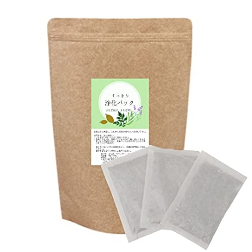 【よもぎ蒸しパック】ヨモギ蒸し・薬草風呂 (すっきり浄化パック10包入り)