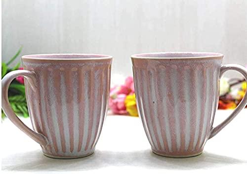 MRD Zone fine Ceramic Coffee Mugs Set of 2, 250ML Each, Stylish Embossed Pattern Multicolour Tea Cup Set /Milk Mug Microwave Dishwasher Safe
