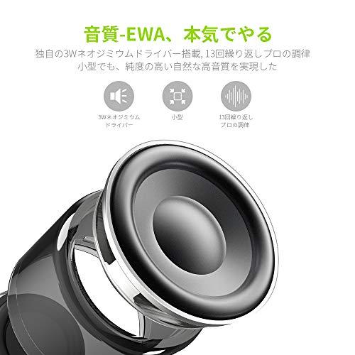 EWA『ワイヤレスBluetoothコンパクトスピーカー(EWAA106)』