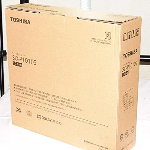 『東芝 10.1V型ポータブルDVDプレーヤーCPRM対応TOSHIBA REGZA レグザポータブルプレーヤー SD-P1010S』のトップ画像