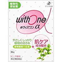 【指定第2類医薬品】新ウィズワンα 36包