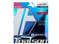 トアルソン(TOALSON) テニスガット バイオロジック ライブワイヤー 130(レッド) 単張りガット 7223010R 0 0
