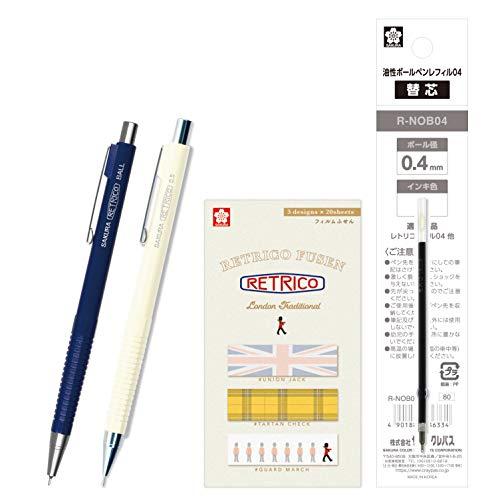 サクラクレパス 油性ボールペン レトリコ 替芯+付箋+シャープセット A柄 ディープブルー NOB304R#138RA