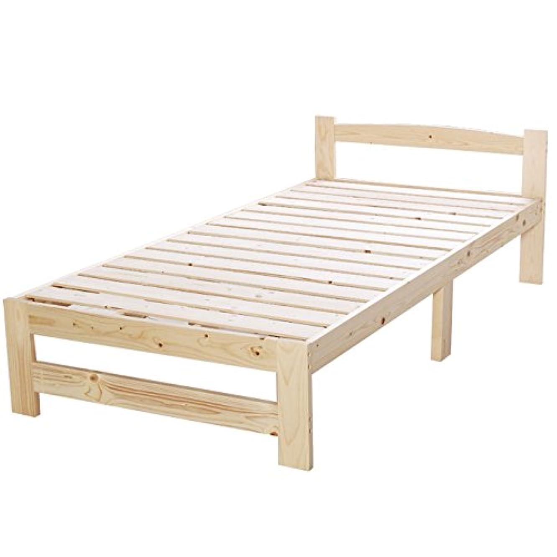 ジェムフェードセンチメートルビックスリー コンパクト梱包モデル ベッド シングル すのこベッド 北欧 パイン材 シンプル スノコ スノコベッド ナチュラル 商品名:メッツア S シングルサイズ