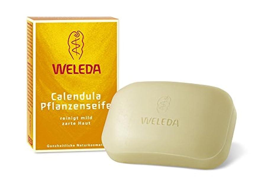 血色の良い予約ベンチWELEDA(ヴェレダ) カレンドラ ソープ 100g