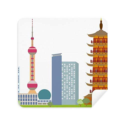 DIYthinker China Architectuur Tv Toren Landmark Patroon Bril Schoonmaken Doek Telefoon Scherm Cleaner Suede Stof 2 Stks