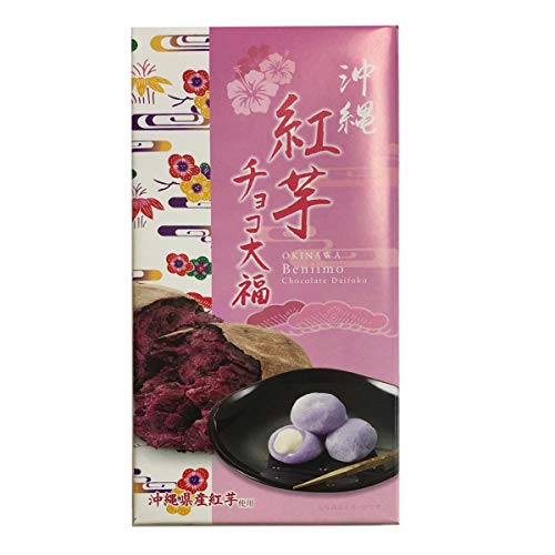 沖縄紅芋チョコ大福 18個入り×1箱 前田製菓 沖縄県産紅芋 使用