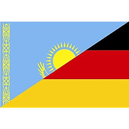 U24 Aufkleber Kasachstan Deutschland Flagge Fahne 8 X 5 Cm Autoaufkleber Sticker Auto