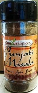 Punjabi Masala 2.0oz by Zamouri Spices