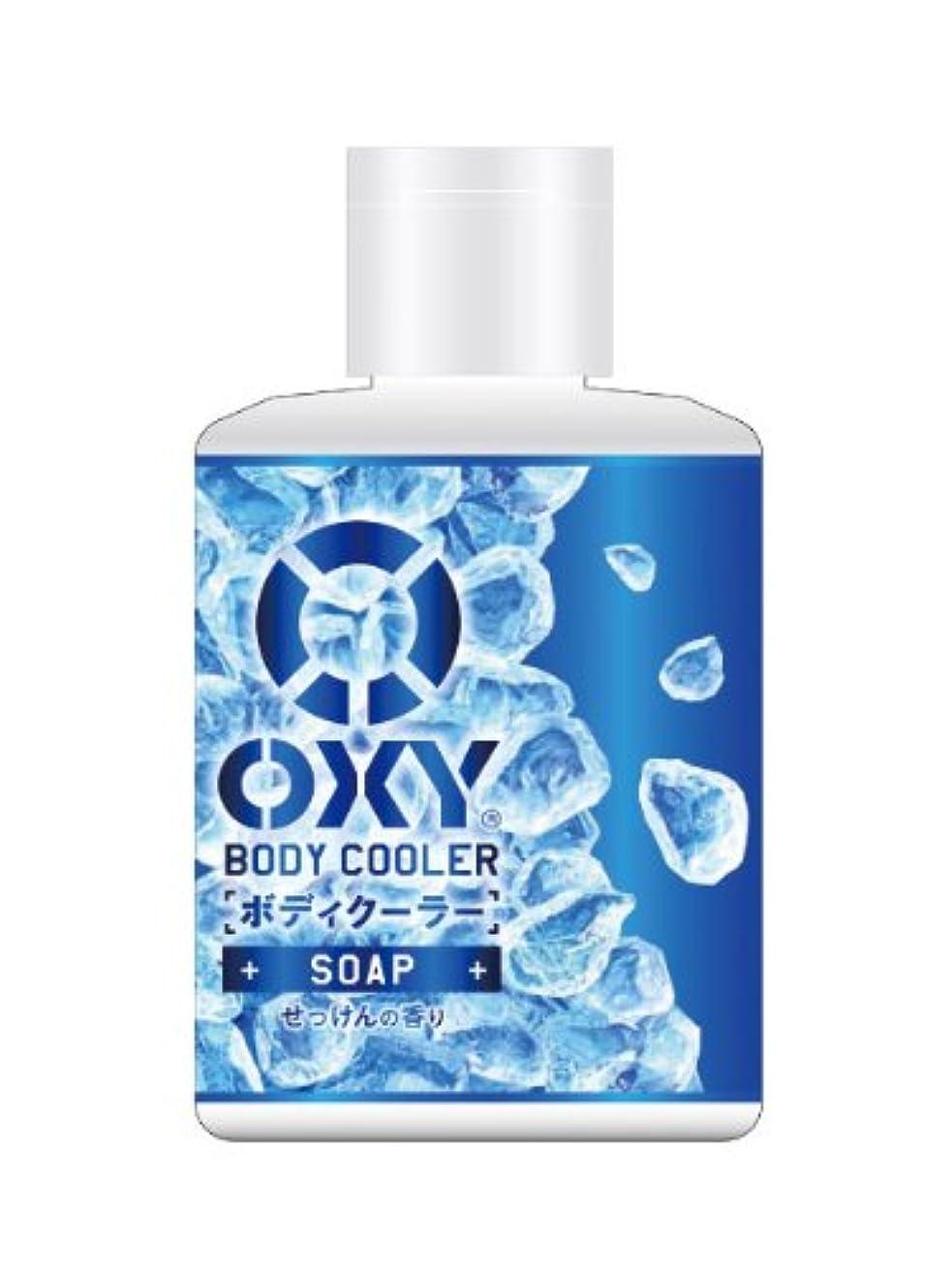 緊急化粧耐えるオキシー ボディクーラー せっけんの香り 100mL