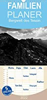 Bergwelt des Tessin - Familienplaner hoch (Wandkalender 2022 , 21 cm x 45 cm, hoch): Der Kalender zeigt in eindrucksvollen SW-Bildern die Bergwelt des Tessin (Monatskalender, 14 Seiten )