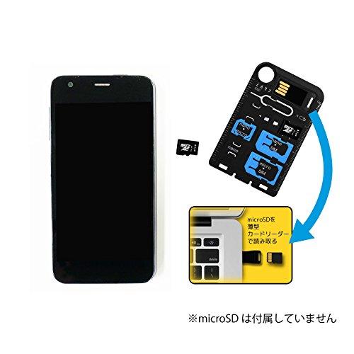MOBOSIMカード変換アダプタ「CardStorage」SIMイジェクトピンmicroSDカードリーダー付属マルチツール海外SIMやMVNOSIMの保管・交換にAM-SACS-01